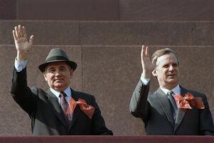 Горбачёв и Рыжков