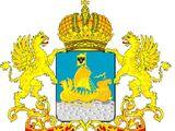 Российская Демократическая Республика (За Родину на Сталина!)