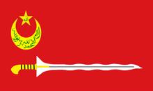 Bangsamoro bandera