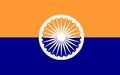 Flag of India (World of the Rising Sun).png