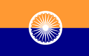 Flag of India (World of the Rising Sun)
