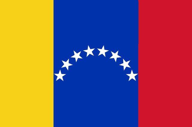 File:Nort venezuela.jpg