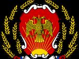 Российская Федерация (Победа Верховного Совета)