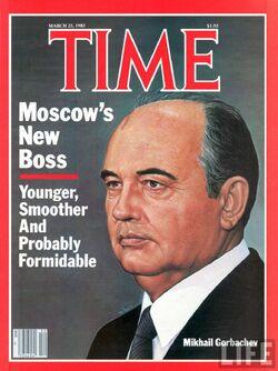 Журнал Тайм Март 1985