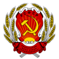 600px-COA Russian SFSR 1920-1978 svg.png