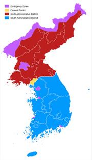 83DD-KoreaAdministrative