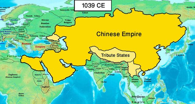 File:Chinese Empire 1039 (EW).jpg