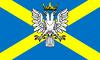 English Empire 2