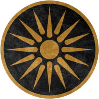 File:Macedon Shield.png