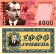 1000грн