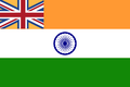800px-Flag of India (DUS).png