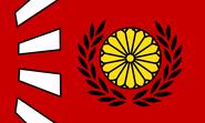 Fusahito flag