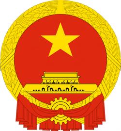 Neo-Chinese Emblem