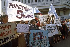 Митинг в Крыму 1992
