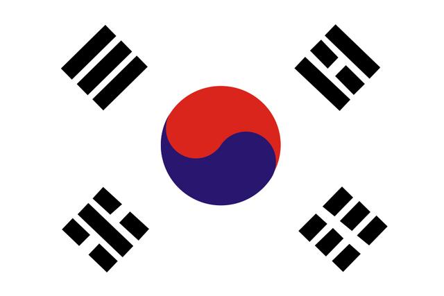 Bandera De Corea Del Sur (1945-1948).png
