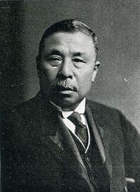 Matajiro koizumi
