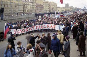 Протесты 1993