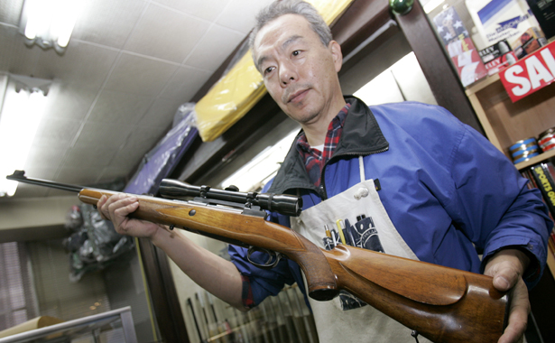 Nz Shooting Wikipedia: Gun Politics In Japan (Right To Bear Arms)