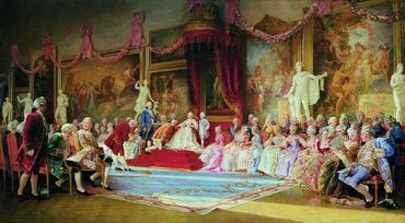 Открытие Академии художеств