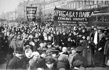 640px-Demonstration in Petrograd im Februar 1917