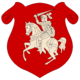 Coat of arms of Belarusian People's Republic