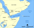 Gulf of Aden map (New Union).png