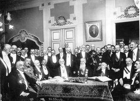 Депутаты Болгарии