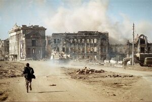 Разрушенный Хасавюрт