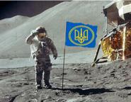 Русь на Луне