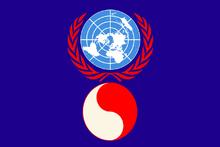 Flagge Technische Weltunion