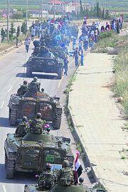 Иракские войска курдистан