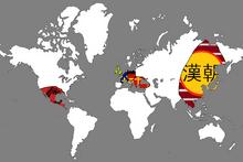 World Borders HoM 1 AR