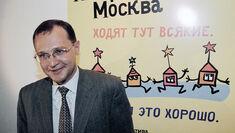 Кириенко во время предвыборной кампании