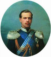 Цесаревич Александр Александрович