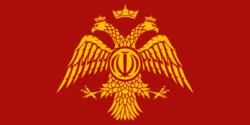 Roman Empire Flag (Fidem Pacis)