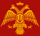 Romania (Fidem Pacis)