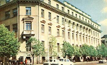 Здание МГК