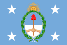 Standard of the President of Argentina