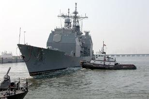 USS Ticonderoga CG-47