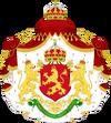 Герб Българии