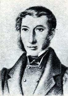 С.Трубецкой