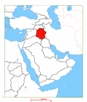 Assyria Saint Muhammad (r)