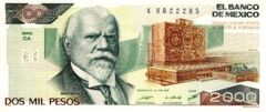 Billete-de-2000-pesos-justo-sierra-1985-tipo-a