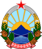 Official coat of arms of Macedonia (version mostly used between 1991 and 2009)