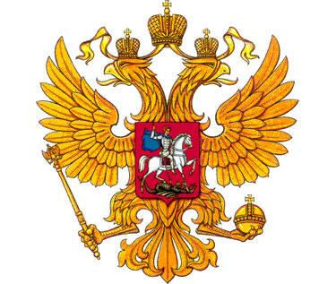 File:Romanov seal.jpg