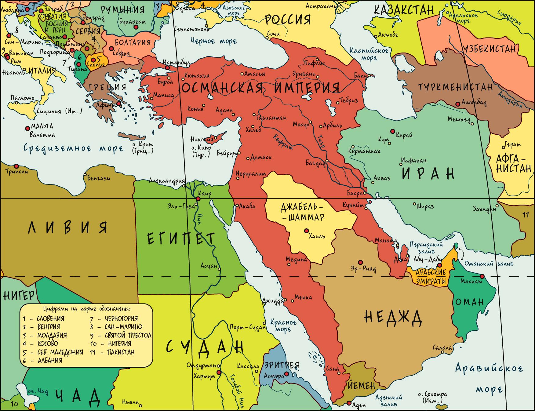 видом деятельности османская империя на карте мира фото оно стало, когда