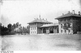 Центральная станция в Адане