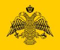 ConstantinopleCoA.png
