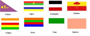 Banderas Rajastán