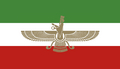 2000px-Flag of Iran (1964).png